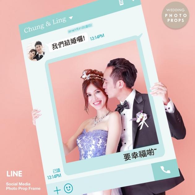 LINE 拍照框 1