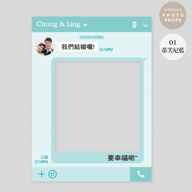 LINE 拍照框 3