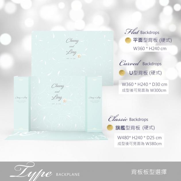 白玫瑰情緣 婚禮背板套組(全) 3