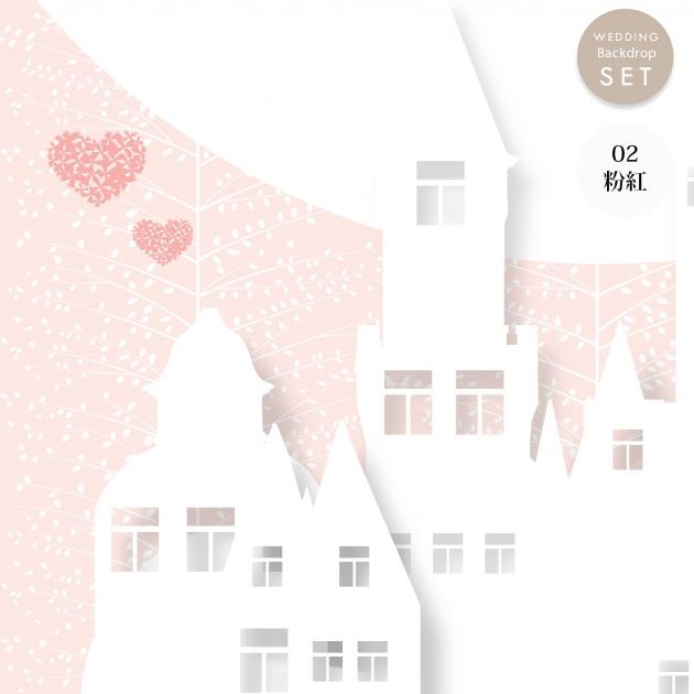 幸福時光城堡 婚禮背板套組(全) 6