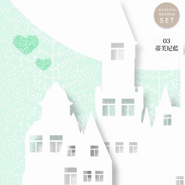 幸福時光城堡 婚禮背板套組(全) 7