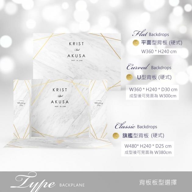 鑽石伉儷 婚禮背板套組(全) 3