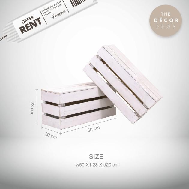 白色原木箱 2
